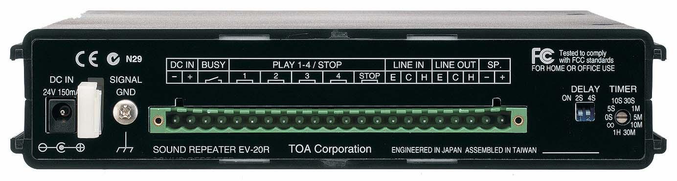 Bộ thu âm và phát lại TOA EV-20R