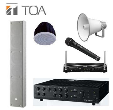 Chuyên cung cấp, lắp đặt, bảo hành, bảo trì các thiết bị âm thanh thông báo chính hãng.