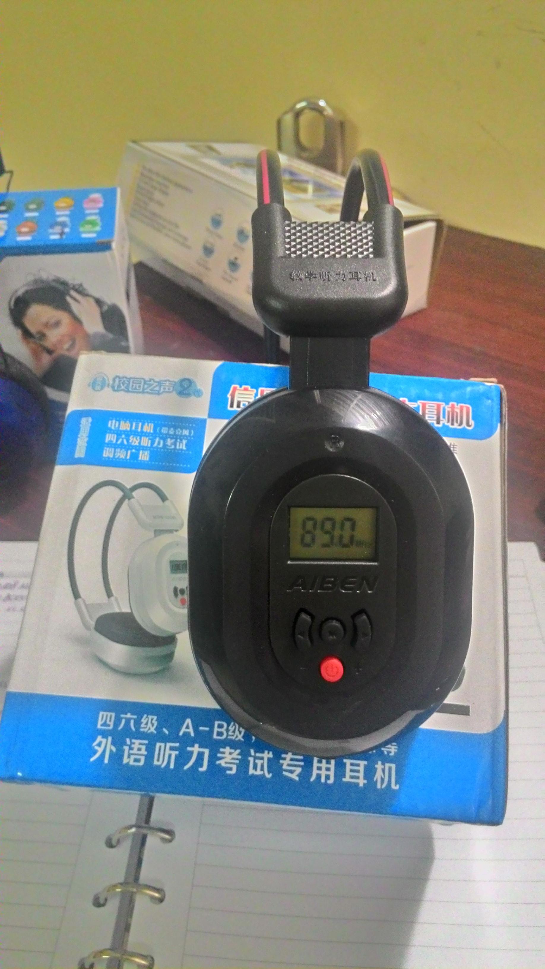 Tai nghe không dây thu đài FM C-200A
